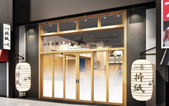 Fujita Kanko Opens Halal Japanese Restaurant Origami Asakusa In Tokyo Fujita Kanko Inc